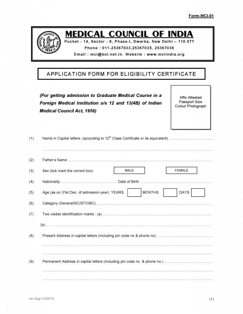 Application Form for Eligibility Certificate